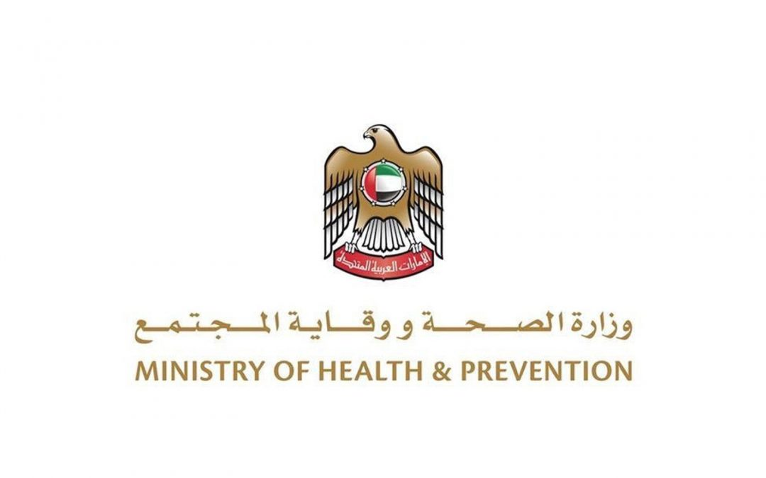 UAE registers 53 new COVID-19 cases, 1 death