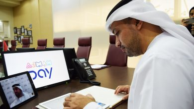Photo of Ajman Transport Authority links digital services with Ajman Pay