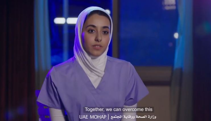 Sheikh Mohammed praises young Emirati nurse in frontline vs COVID-19