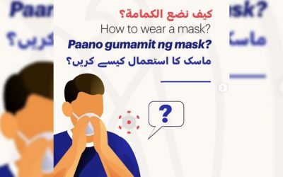 LOOK: UAE issues guide on how to wear a mask properly
