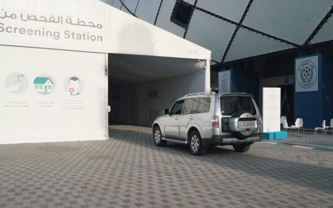 LOOK: Dubai opens five-minute COVID-19 testing centre to public for free
