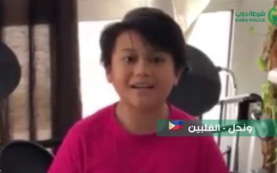 Filipino kid, children from different nations cheer for UAE frontliners' fight against COVID-19
