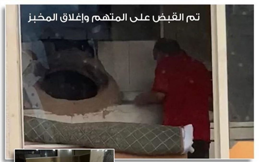 CAUGHT ON CAM: Bakery worker in Ajman arrested for spitting in bread dough