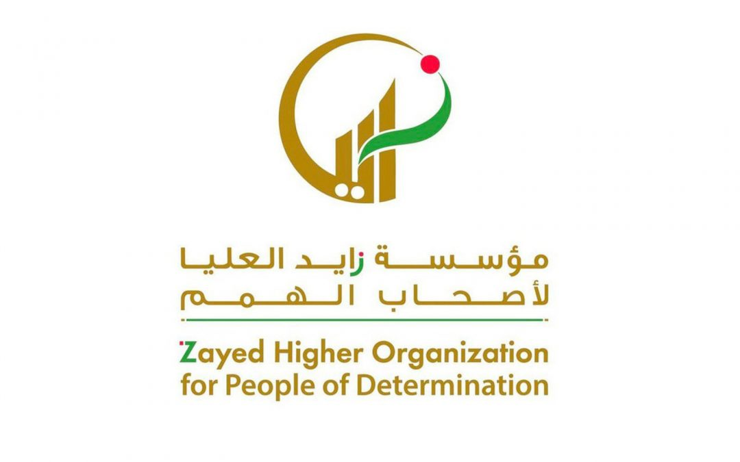 ZHO organises remote sports for People of Determination