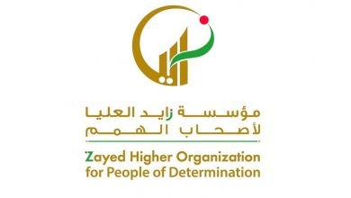 Photo of ZHO organises remote sports for People of Determination