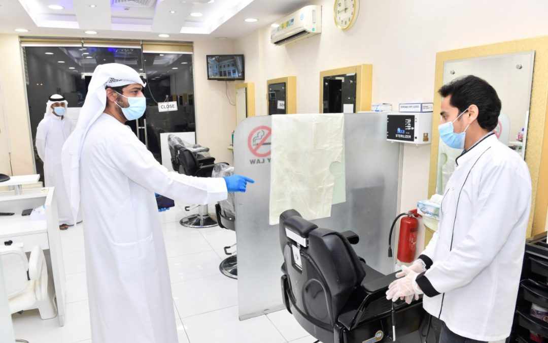 Dubai shuts down 122 shops for non-compliance of UAE's COVID-19 preventive measures