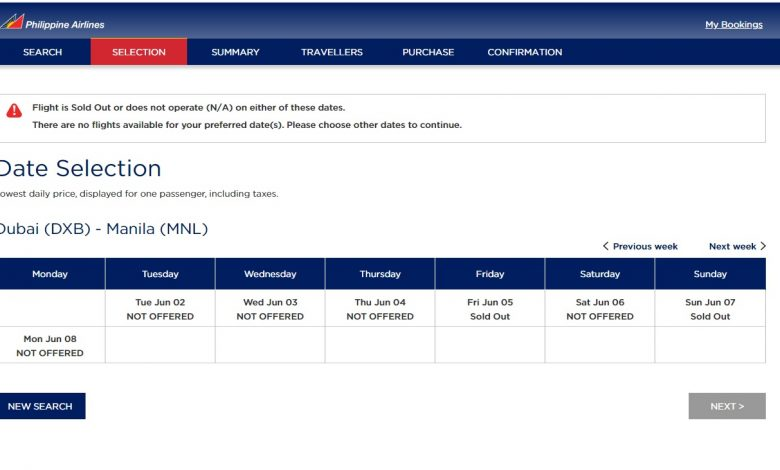 Photo of Dubai-Manila PAL flights currently sold out