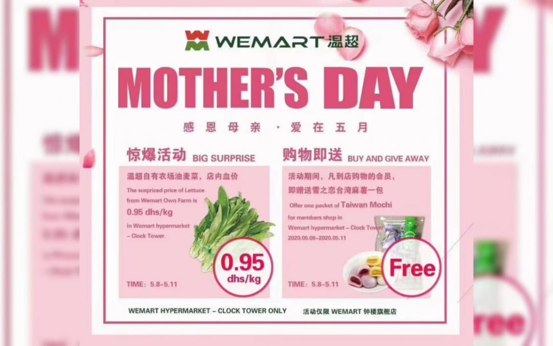 WeMart's Mother's Day deals offers big surprises, giveaways until May 14