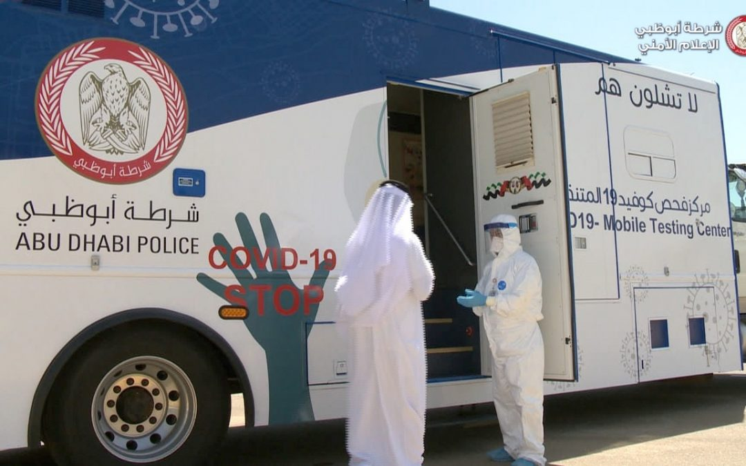 LOOK: Abu Dhabi Police launches coronavirus screening centre on wheels