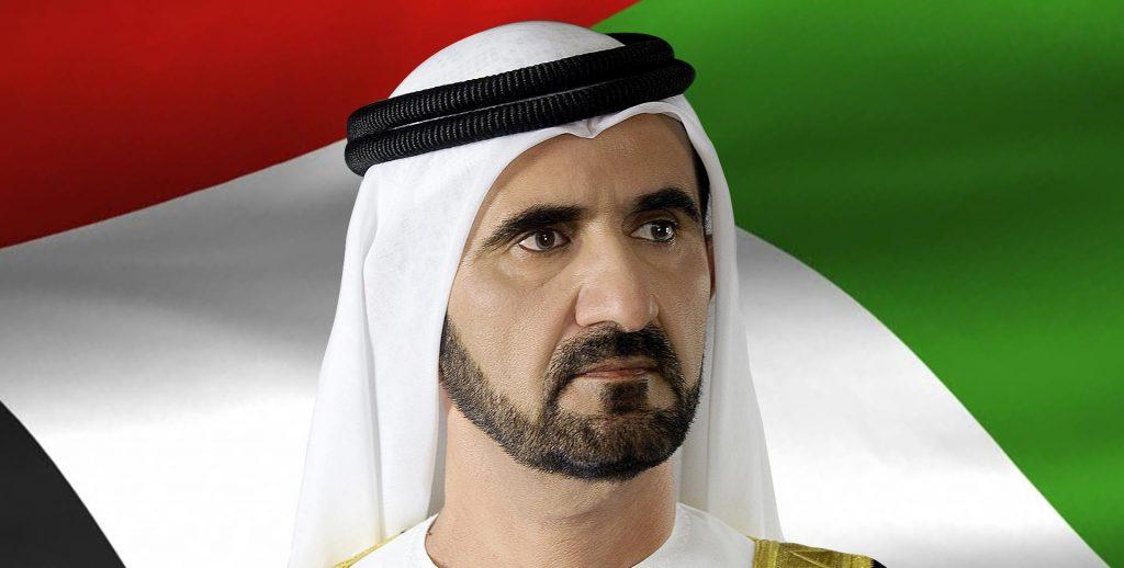 Ministries in the UAE may be merged in post-COVID-19 era – Sheikh Mohammed bin Rashid Al Maktoum