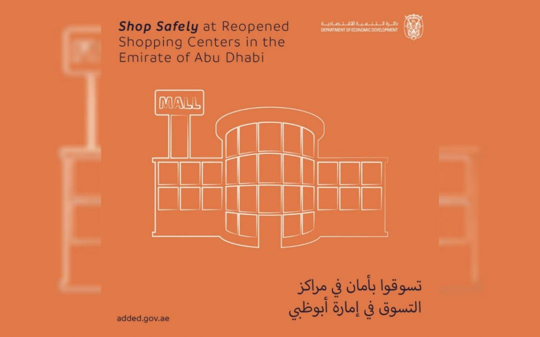 Abu Dhabi reopens more malls following full compliance with COVID-19 preventive measures
