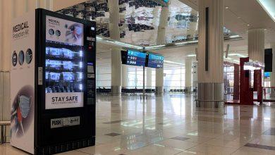 Photo of LOOK: Dubai Airport introduces PPE vending machines