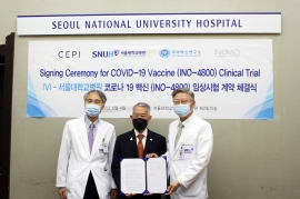 South Korea to begin first clinical trial for COVID-19