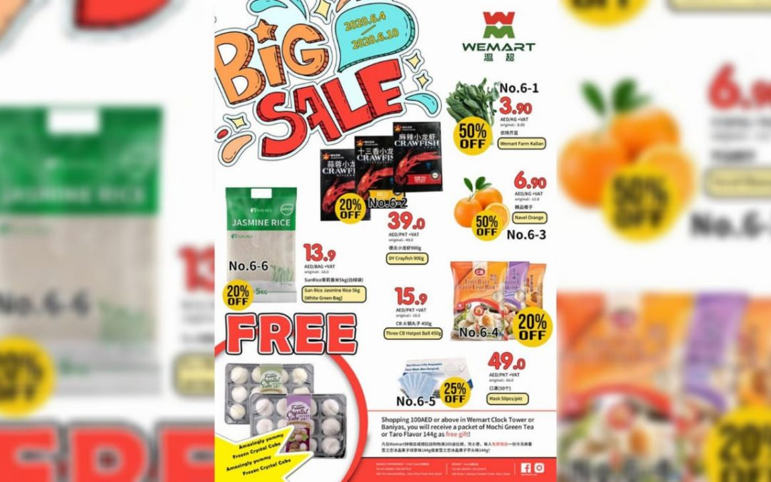 Enjoy up to 50% of in grocery discounts with WeMart's celebrative sale from June 4 to 10