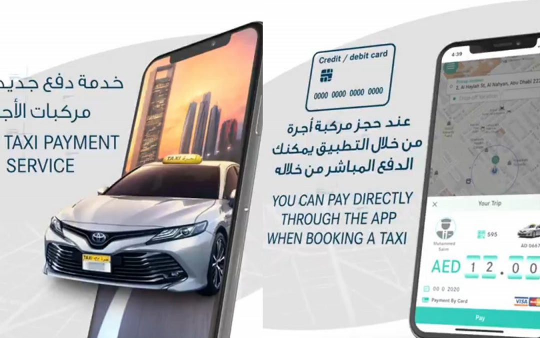 WATCH: Online payment now available for taxis in Abu Dhabi