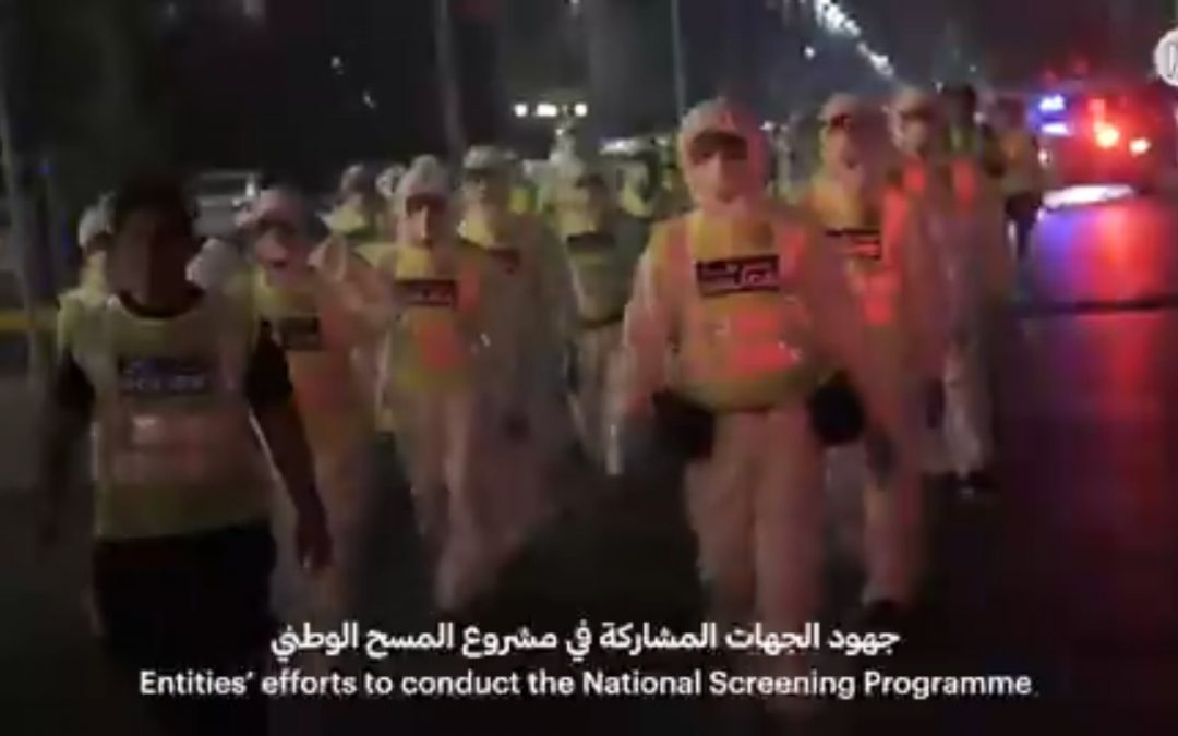 WATCH: National Screening Programme in Abu Dhabi extends medical, personal assistance to residents in need