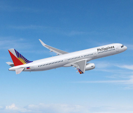 Photo of Fly home  to Manila through Philippine Airlines from Dh1,600