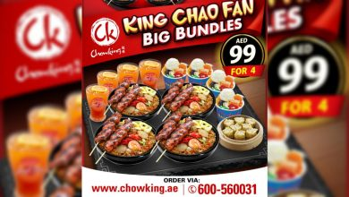Photo of 'All-in na po!': Chowking's King Chao Fan Big Bundles features favorites from Dh99 (Dh25/person)