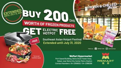 Photo of Last chance! Spend your Eid shopping holiday at WeMart for your free electronic hotpot until July 31