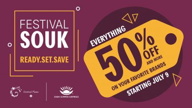 Photo of Sulit Summer Shopping: Dubai Festival Plaza's Festival Souk features minimum 50% off across limited items