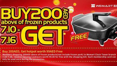 Photo of Sari-saring hotpot sangkap sa WeMart: Filipinos to enjoy free electronic hotpot from purchases of hotpot ingredients from July 10