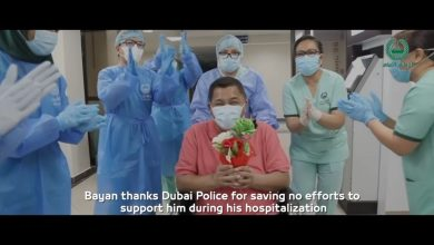 Photo of WATCH: Dubai-based OFW Nurse who suffered comatose due to COVID-19 receives full family support from Dubai Police