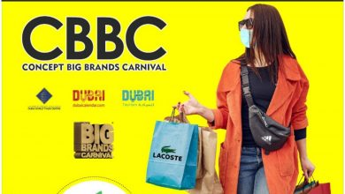 Photo of The big CBBC sale returns to Dubai World Trade Centre