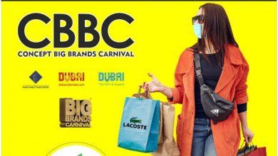 Photo of The big CBBC sale returns to Dubai World Trade Centre