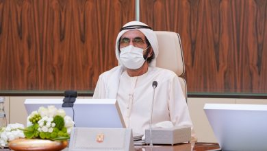 Photo of UAE ranks 1st in 121 global competitiveness indicators