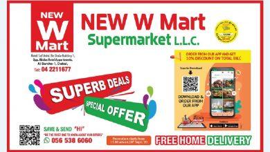 Photo of New W Mart Supermarket: Filipinos' neighborhood supermarket of choice this Christmas season
