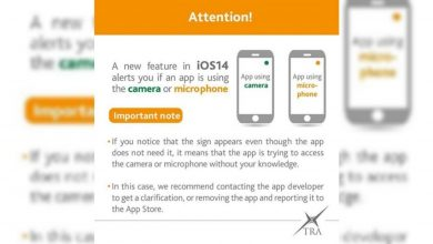 Photo of ALERT: UAE sends notice for iPhone users on apps using cameras, microphones