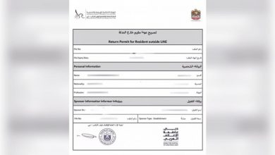 Photo of Entry approvals for Dubai residents valid for 30 days