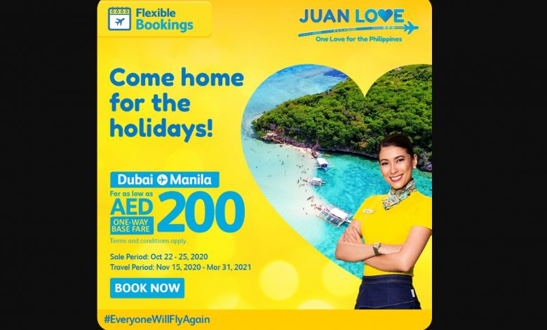Photo of Dubai-Manila seat sale for as low as AED200 ahead of yuletide season with Cebu Pacific's 'Juan Love' campaign