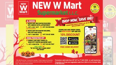 Photo of New W Mart: Now offering FREE home deliveries with 10% grocery discounts