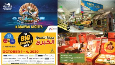 Photo of All the activities you can enjoy in the UAE this week