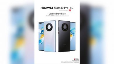 Photo of Leap Further Ahead with HUAWEI Mate 40 Series: Huawei Unveils the Most Powerful Mate Line-up Ever
