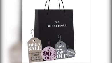 Photo of SALE ALERT: Get up to 90% discount in Dubai Mall's 3-day mega sale