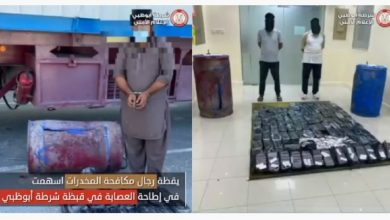 Photo of WATCH: Abu Dhabi Police arrest three men in possession of 380kg of illegal drugs