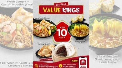 Photo of Fulfill your cravings with filling meals from Chowking for only AED10 with 'Value Kings'