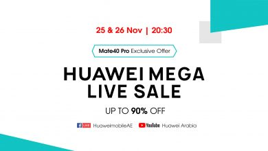 Photo of HUAWEI MEGA LIVE SALE set to announce massive offers along with HUAWEI Mate 40 Pro pre-orders