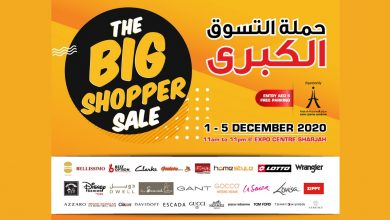 Photo of Unlock bargain deals at Sharjah Big Shopper Sale from December 1 to 5