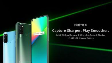 Photo of realme 7i: 64MP quad-cam smartphone powerhouse