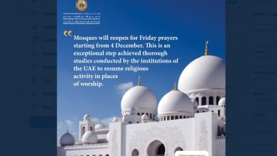 Photo of Mosques in UAE to reopen for Friday prayers from December 4
