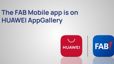 Photo of UAE's First Abu Dhabi Bank Mobile Banking App added to HUAWEI AppGallery