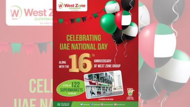 Photo of West Zone to mark 16th anniversary this National Day with plentiful discounts across 122 supermarkets