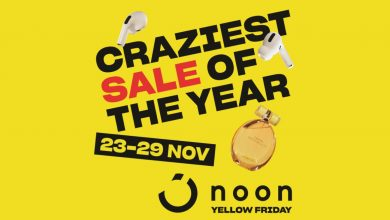 Photo of Get 10% cashback on top of sales discounts during noon's Yellow Friday Sale