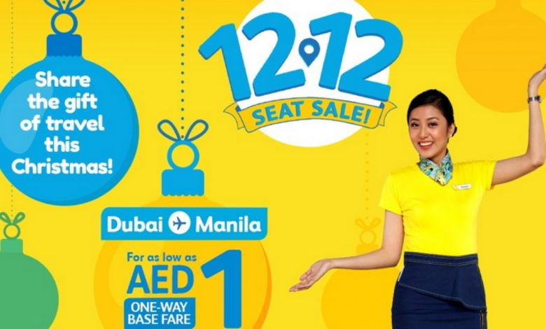 Photo of Fly home to Philippines for AED 1 with Cebu Pacific's 12.12 seat sale