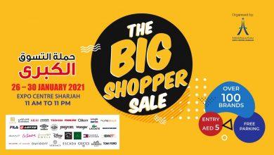 Photo of Enjoy huge 80% discounts at The Big Shopper Sale at Sharjah until January 30