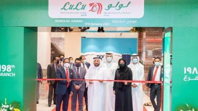 Photo of Lulu opens 198th hypermarket in Sharjah's Muweilah
