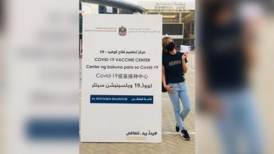 Photo of Walk-in vaccination: My first-hand experience getting the free COVID-19 vaccine at Dubai World Trade Center
